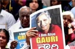 sit probe in gauri lankesh case is almost complete