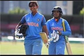 harmanpreet kaur captain of team india