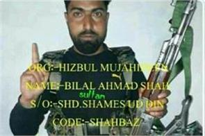 one more youth joined militancy in kashmir