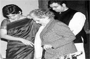 rahul gandhi maternal grandmother paola maino itali holi