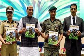 akshay kumar bharat ke veer rajnath singh web portal
