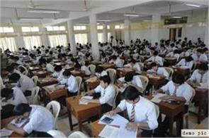 up board examinations to be completed in a fortnight from next session