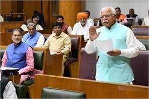 budget session of haryana legislative assembly to begin tomorrow