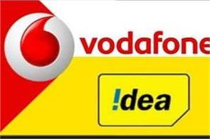 idea and vodafone merge before schedule