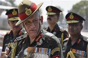 rawat says army help the people