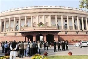 parliament of india canteen in parliament pradhan sevak subsidy
