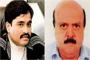 how farukh takhal got a passport government will investigate
