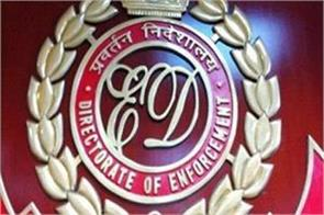 custodial investigations ed s big action seizure assets worth rs 1217 crores