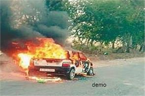 fire in moving car in sandhwa madhya pradesh
