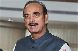 black money laundering also sent white money abroad ghulam nabi azad