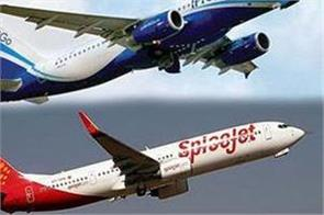 spicejet indigo will fill t 2 from march 25