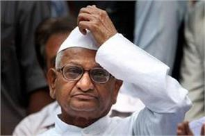 anna hazare s dysfunctional health doctors advised rest