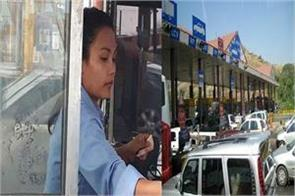 deployment of women in toll centers on women s day
