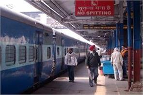 railways have given great news tickets cost cheaper