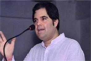 mps salary increased 4 times over the last 6 years varun gandhi
