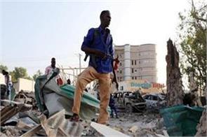 somalia bomb blast killing at least 14 people