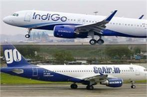 indio 488 goairs 138 flights canceled by the ban on select aircraft