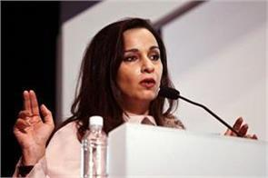 pakistan senate becomes the first female leader of the opposition sherry rehman