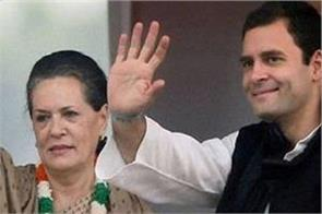 only anti bjp front can be successful under rahul s leadership congress