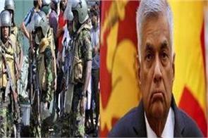 latest violence in sri lank