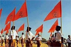 primary education only should be done in indian languages rss