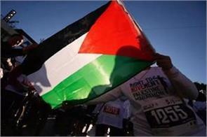 20 countries including india will give 10 million aid to palestine