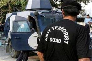 maharashtra ats arrested eight bangladeshis
