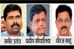rajya sabha election jharkhand congress bjp