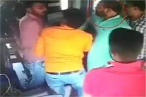 bjp mla s toll plaza strikes video with viral