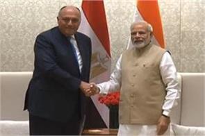 prime minister modi meets egyptian foreign minister