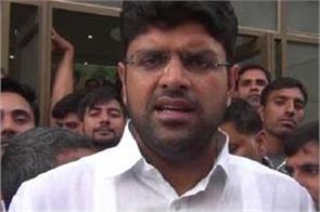 i will ask for forgiveness if i get false dushyant chautala