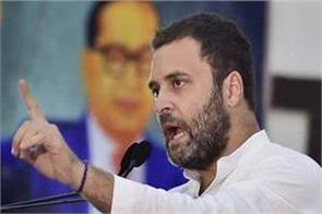 big scams in banks due to modi rahul