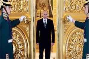 usa bans many bans on russian spy agency