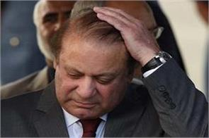 bomb explosion outside east pakistan pm nawaz sharif s house nine deaths
