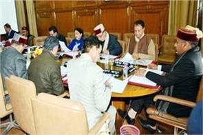 state government may seal on posco act in cabinet meeting