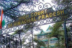 hc notice to himachal government on petition of president of kccb