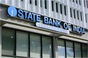 sbi report said there is a shortage of 70 thousand crores in the country