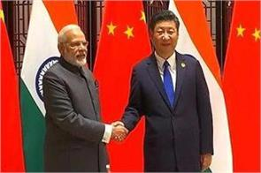 meaning of normal india china relations