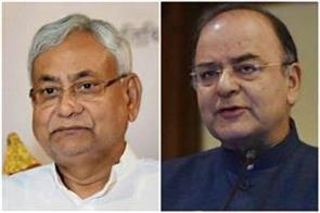nitish writes to jaitley going out of gst for food items used in anchor