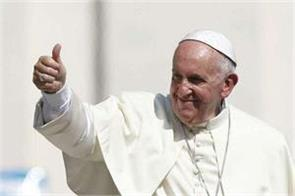 pope francis correctional campaign continuous