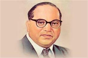 making great men like dr ambedkar only symbol will not work