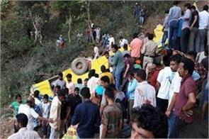the worst school bus accident in himachal pradesh