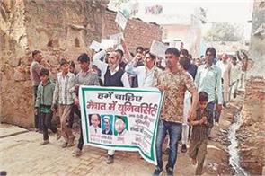 is mewat lagged behind in the race for development