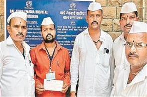 when mumbai dabbawala became one to pay the bill of his partners sons hospital