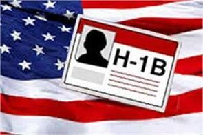 h 1b visa application process will start from today