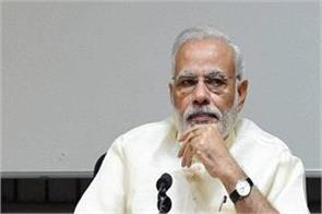 modis anger will be costly to modi