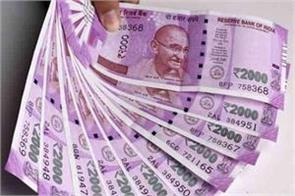 black money traders killed on the 2000 note