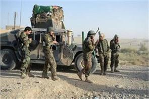 30 piles in action of afghan security forces