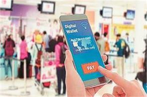 increase in digitized transactions