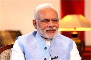 pm modi will keep fast with bjp mps against opposition
